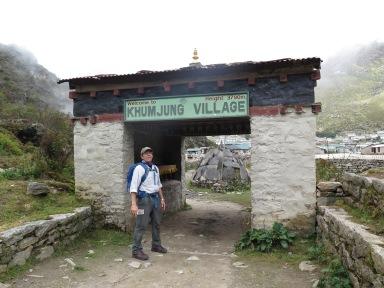 Khumjung Gate khumbu Region Nepal